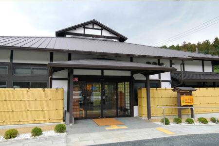 京都和束荘